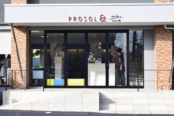 広島宇品美容室PROSOL産直朝市3Dec 23 2015