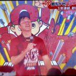 広島東洋カープがセントラル・リーグ優勝しました!