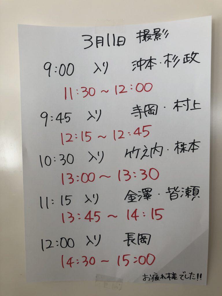 広島県廿日市市にある美容院美容室プロッソル廿日市店ディレクターの寺岡和人が毎月恒例の撮影会でカットとカラーをしたモデルさんのヘアスタイル