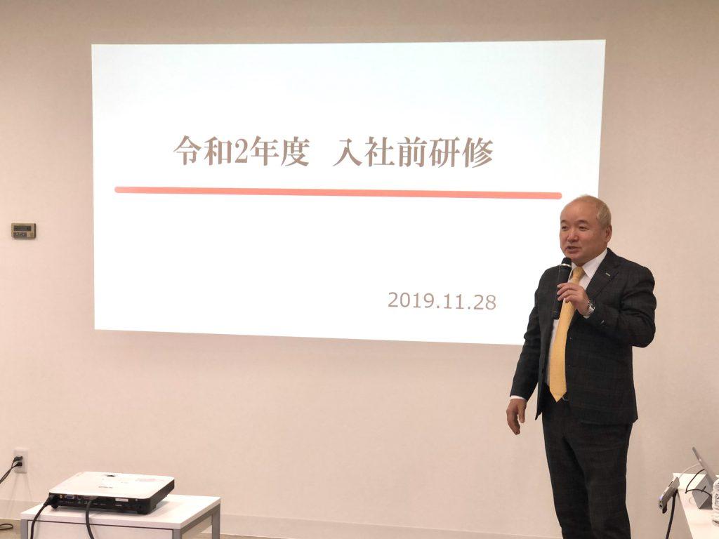 広島で6店舗展開しているプロッソルという美容室の新入社員への内定者説明会で内定証書と食事会をしました