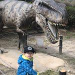 広島市安佐動物公園の恐竜