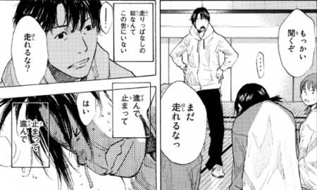 ひだまりオンラインショップほのぼの ☆お ...