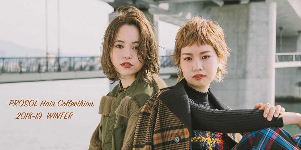 2018-2019 AUTUMN WINTER - Become me