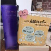 広島市安佐南区にあるプロッソル山本店が夏の疲れや暑さ対策として炭酸シャンプーをおすすめします!