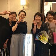 広島市安佐南区にあるプロッソル山本店も参加するプロッソルが1年に1回行う経営発表会でプレゼンを聞きました!